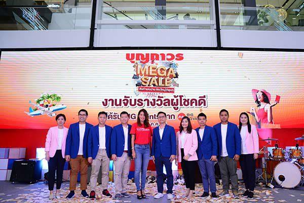 บุญถาวรฯ เปิดประสบการณ์การท่องเที่ยวให้กับลูกค้า  มอบคะแนน Big Points จาก AirAsia ผ่านโปรโมชั่นบุญถาวร Mega Sale 2019