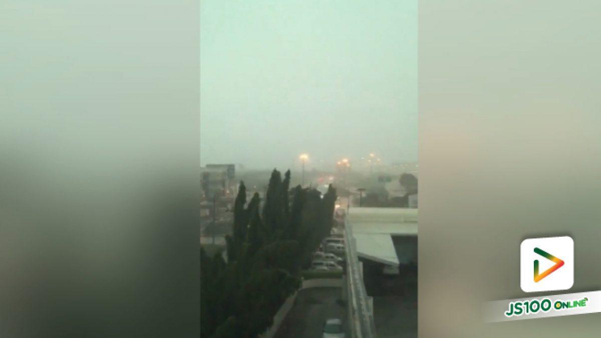 คลิปฝนตกหนัก มีลมแรงบริเวณร่มเกล้า (23-07-61)