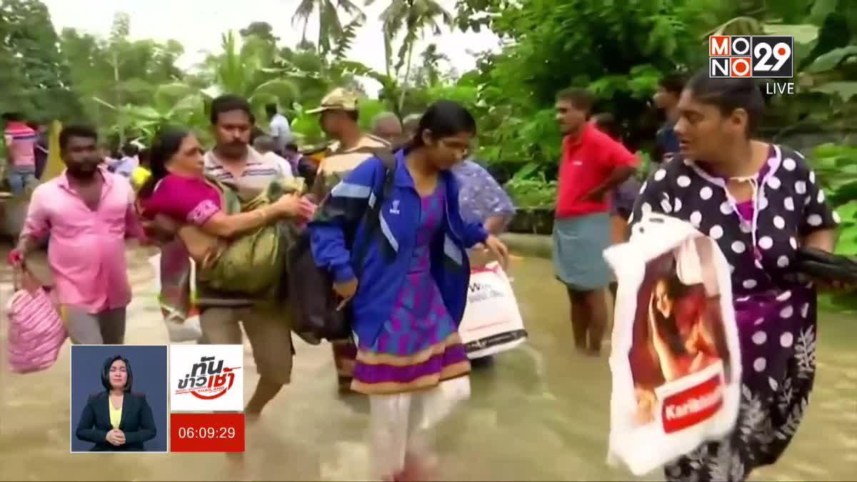 น้ำท่วมรัฐทางใต้อินเดีย ตายกว่า 200 คน