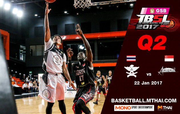 การแข่งขันบาสเกตบอล GSB TBSL2017 คู่ที่2 TGE (ไทยเครื่องสนาม) VS  Adroit (Singapore) Q2  22/01/60