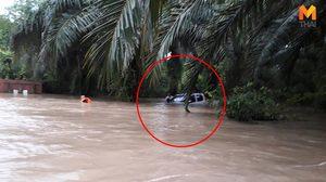 รอดหวุดหวิด! นักดำน้ำต่างชาติ ที่เคยช่วยทีมหมู่ป่าติดถ้ำหลวง รถกระบะถูกน้ำท่วมพัดจมคลอง