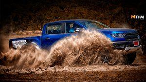 Ford Ranger Raptor กระบะมากสมรรถนะ พร้อมพิชิตทุกเส้นทาง ออฟโรด