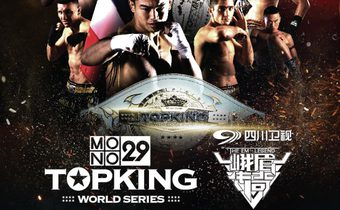 MONO29 TOPKING WORLD SERIES 2017 (TK 17)