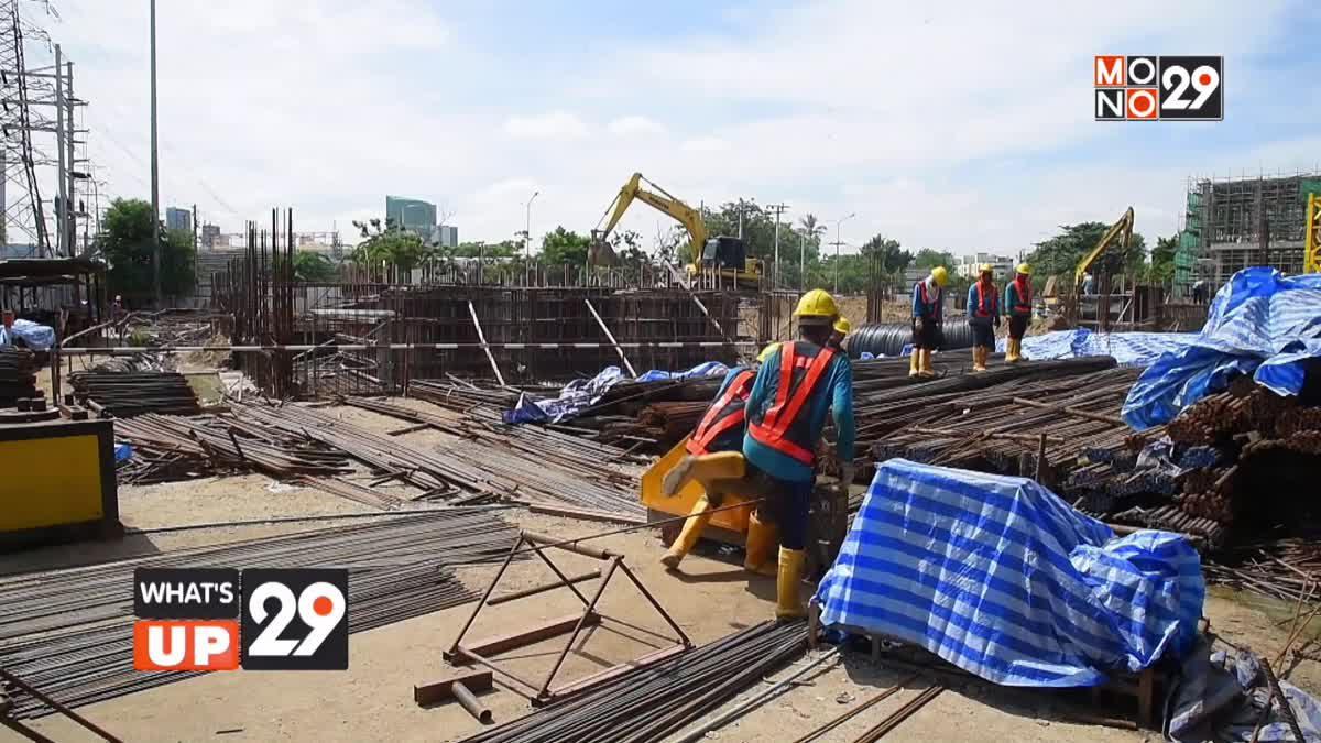 กฟน. จับมือ การรถไฟแห่งประเทศไทย เปิดโครงการสร้างสถานีไฟฟ้า