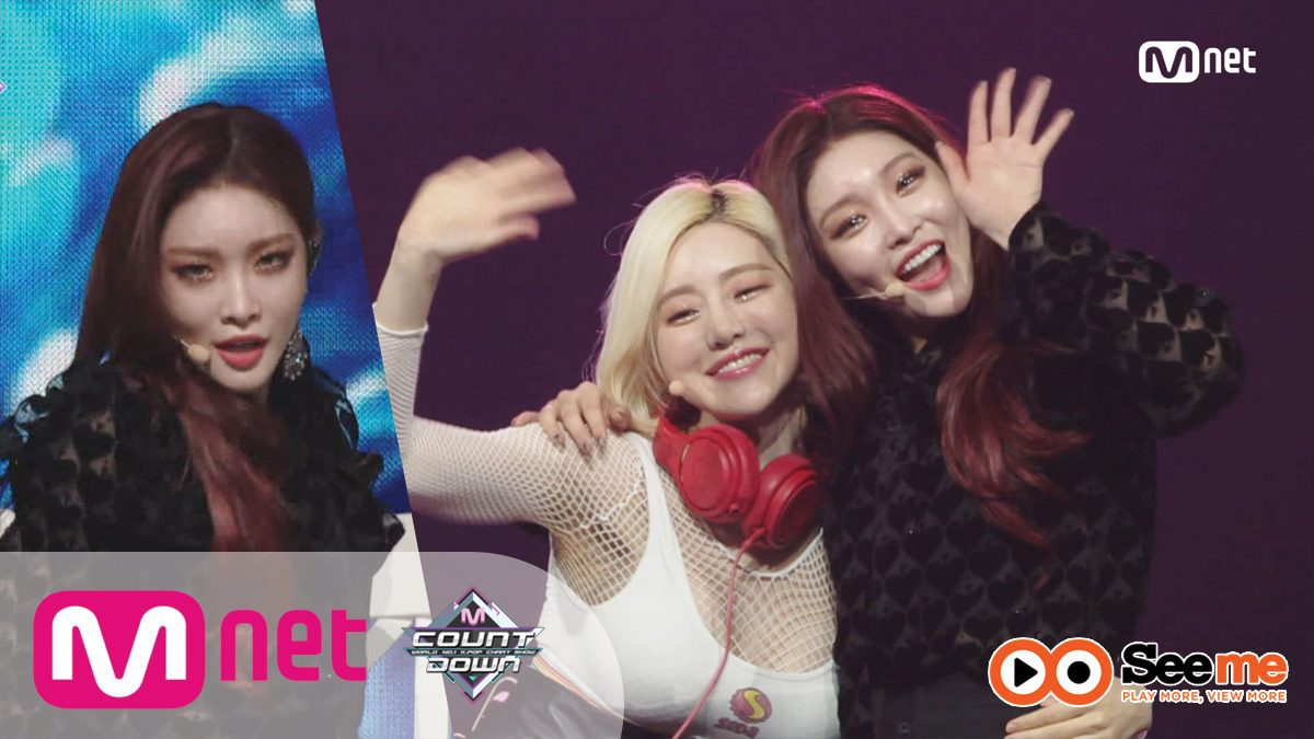 청하(CHUNG HA) - Love U (With. DJ 소다)|KCON 2018 THAILAND × M COUNTDOWN