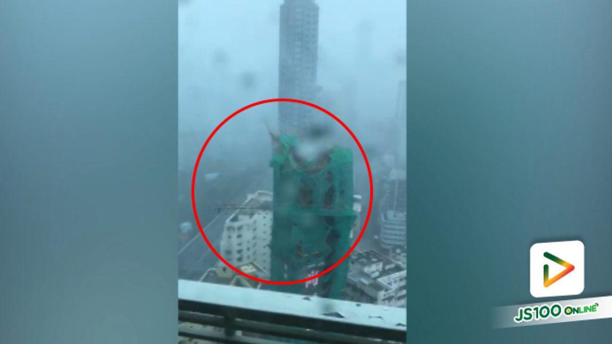 คลิปนาทีพายุถล่มที่ประเทศฮ่องกง (16-09-61)
