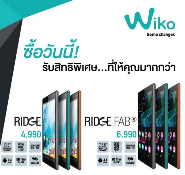 promotion-mobileexpo2015-13