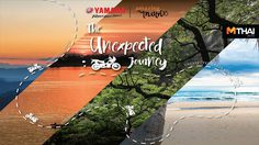 Yamaha ร่วมมือททท. เปิดประสบการณ์ Yamaha The Unexpected Journey