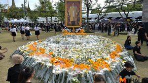 มีมติ! นำดอกไม้ประชาชนที่นำมาแสดงความอาลัย ไปทำปุ๋ยหมัก