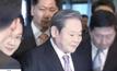 ประธานซัมซุงกรุ๊ปต้องสงสัยเลี่ยงภาษี