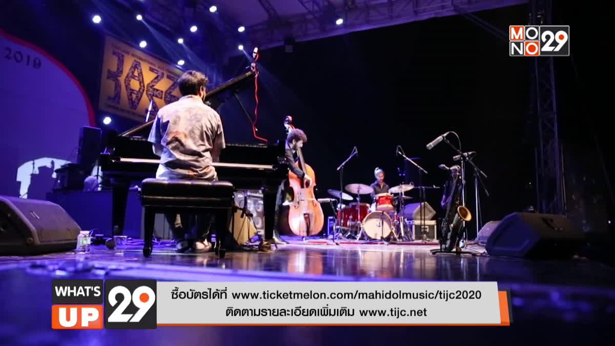 """TIJC ปี 12 ระดมศิลปินแจ๊สระดับโลก มอบความสุขในธีม """"Jazz For All"""" 31 ม.ค. - 2 ก.พ.นี้"""