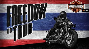 Harley-Davidson มอบอิสระการขับขี่ทั่วไทย ด้วยกิจกรรม Freedom on Tour