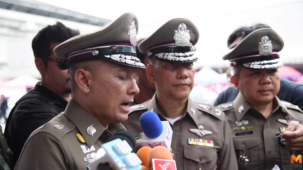 รองผบ.ตร. นำกำลังตำรวจ-ทหารกว่า 700 นาย ตรวจค้น อาหาร-ยา-เครื่องสำอาง ไม่ได้มาตรฐาน