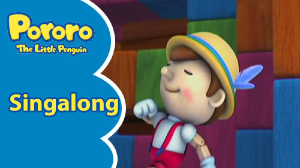 Pororo Singalong เพลง Pinoceo