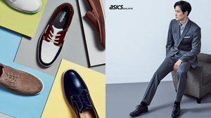 จากรองเท้าวิ่งสู่รองเท้าหนัง ASICS Walking Shoes พร้อมมอบความสุขทุกย่างก้าว