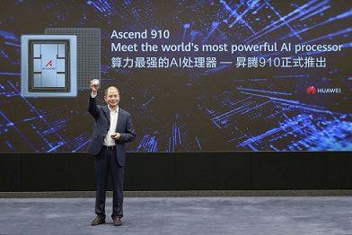 หัวเว่ย เปิดตัว Ascend 910 โพรเซสเซอร์ AI ทรงพลังที่สุดในโลก และ MindSpore เฟรมเวิร์กการประมวลผล AI สำหรับทุกสถานการณ์