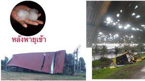 แรงมาก!  สภาพอาคาร-บ้านเรือนพังราบ หลังพายุลูกเห็บถล่มกลางดึก ที่ อุดรฯ