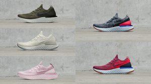 ตอบโจทย์ทุกความเบา และทนทานกับรองเท้าวิ่ง Nike Epic React Flyknit เปิดตัว 5 สีใหม่
