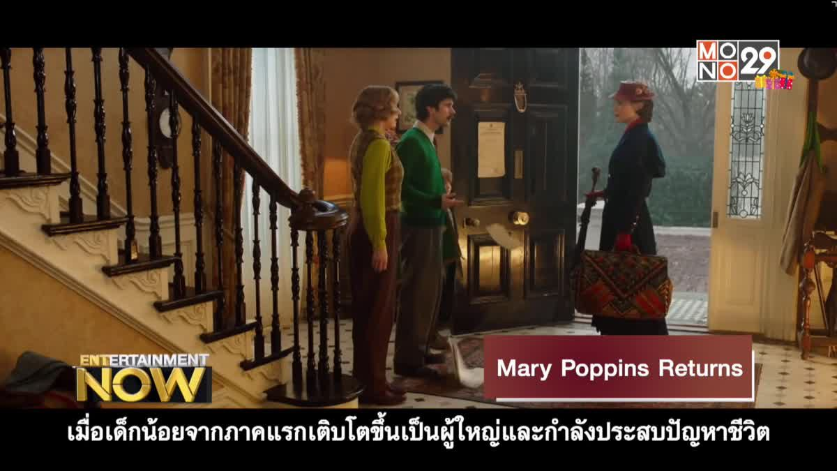 Movie Review : Mary Poppins Returns