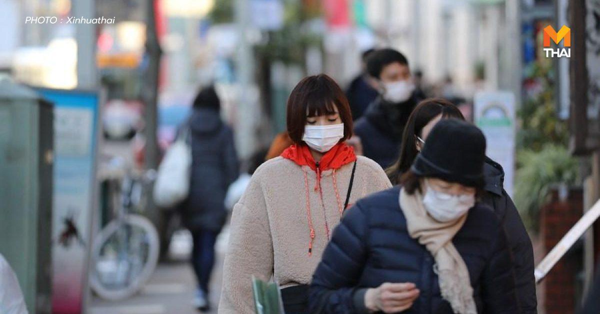 ญี่ปุ่นประกาศสถานการณ์ฉุกเฉินโควิด-19 คุม 'โตเกียว-จังหวัดใกล้เคียง'
