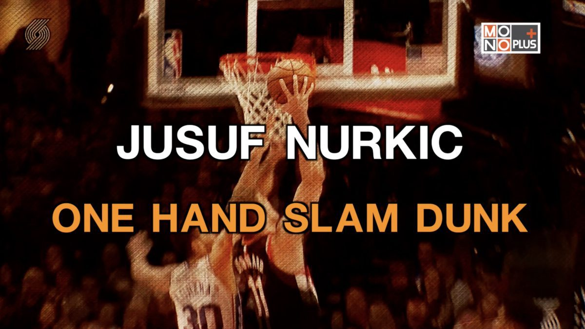 JUSUF NURKIC ONE HAND SLAM DUNK