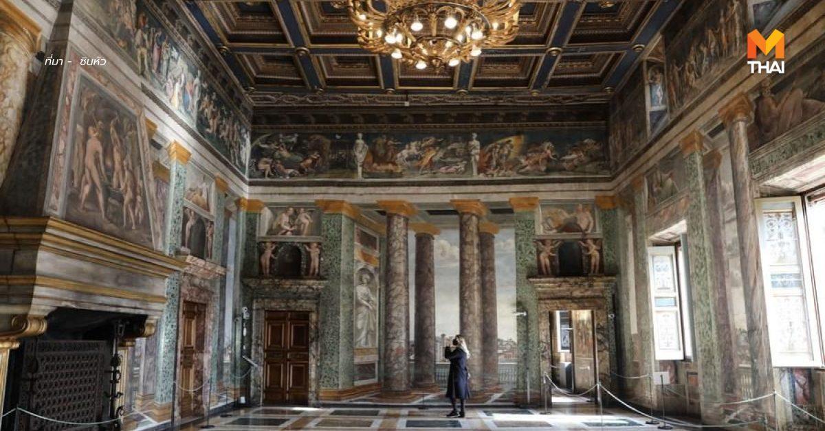 ภาพบรรยากาศแหล่งท่องเที่ยวในโรมร้างผู้คน แม้ผ่อนผันข้อกำหนดแล้ว