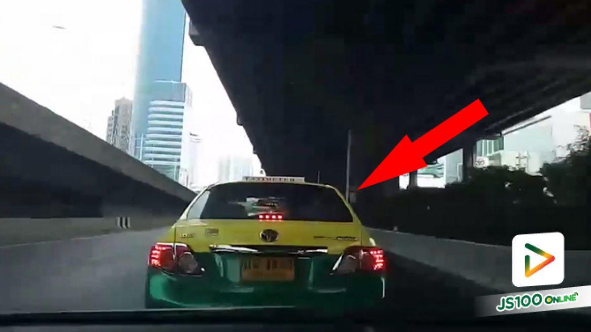 กำลังไปส่งผู้โดยสาร ดันเจอแท็กซี่ไม่ต่อภาษีปาดหน้า + เบรคให้ชน