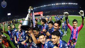 อุ้ยซี๊ด! เปิดโผทีมร่วมกลุ่ม 'บุรีรัมย์' ฟุตบอลเอเอฟซี แชมเปี้ยนลีก 2019