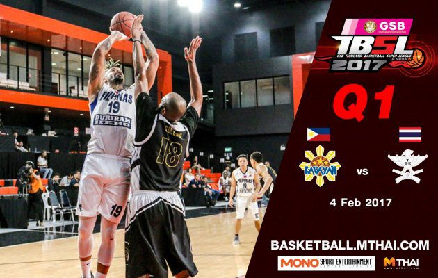 การแข่งขันบาสเกตบอล GSB TBSL2017 คู่ที่5 Kabayan (Philipines) VS TGE (ไทยเครื่องสนาม)  Q1 4/02/60