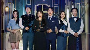 เรื่องย่อซีรีส์เกาหลี Hotel Del Luna