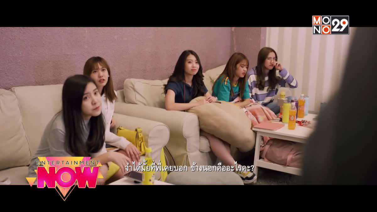 """หนังเปลี่ยนภาพจำ """"ไอดอล"""" ไทบ้านXBNK48 จากใจผู้สาวคนนี้"""
