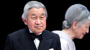 จักรพรรดิญี่ปุ่นเตรียมเสด็จฯมาไทย ถวายราชสักการะพระบรมศพ
