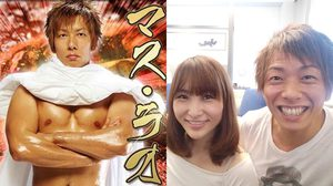 Shimiken พระเอกเบอร์ 1 ของวงการ AV ญี่ปุ่น ประกาศแต่งงานแล้วจ้าาาาา!!