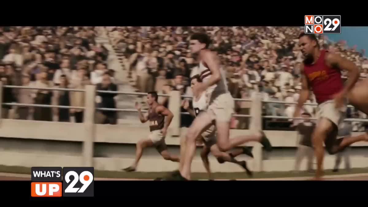 """ภ.""""Race ต้องกล้าวิ่ง"""" อีกเรื่องที่คอหนังน้ำดีไม่ควรพลาดรับชมทางออนไลน์ได้ที่ MONOMAX"""
