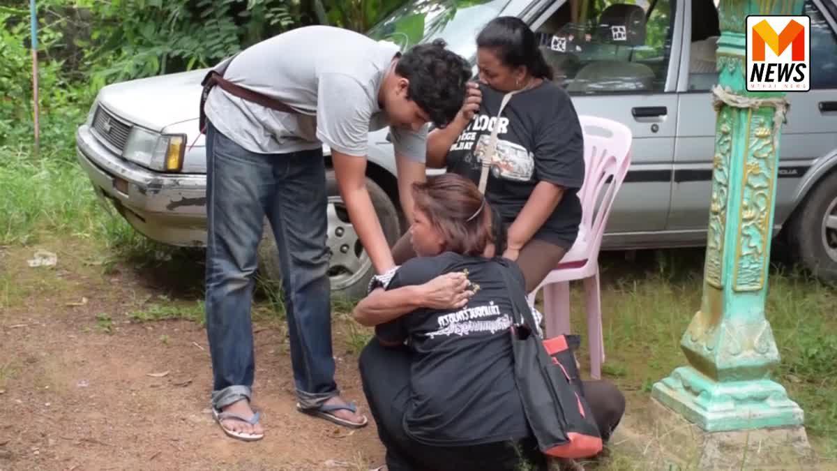 ผู้หญิงในหมู่บ้านผวา!!  ไม่กล้าไปกรีดยาง หลังเกิดเหตุคนร้ายฆ่าข่มขืนในพื้นที่