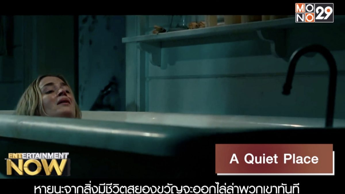 Movie Review : A Quiet Place