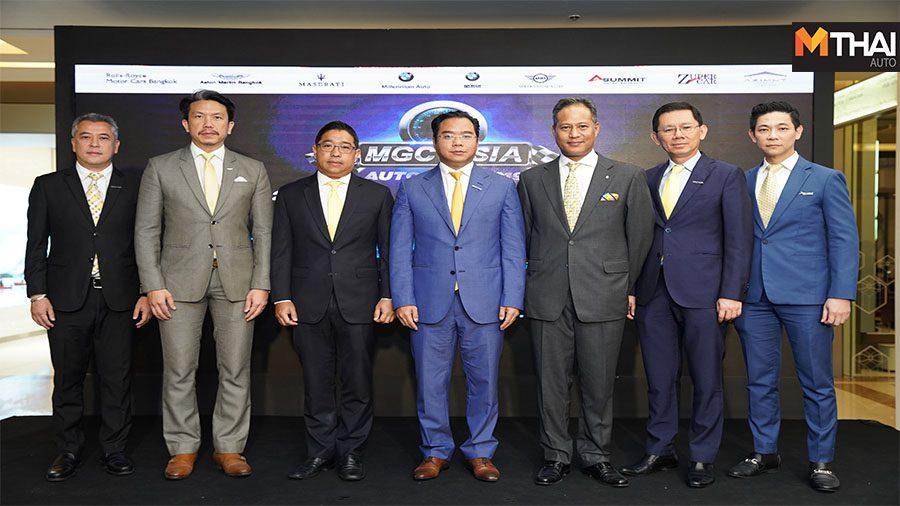 MGC-ASIA AUTOFEST 2019 ยกทัพยนตรกรรมระดับโลกหลากหลายแบรนด์