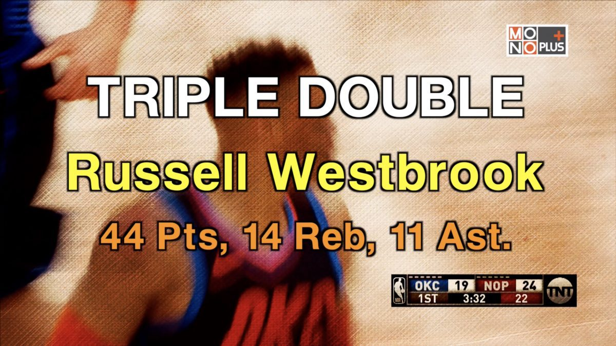 TRIPLE DOUBLE  Russell Westbrook 44 PTS 14 REB 11 AST
