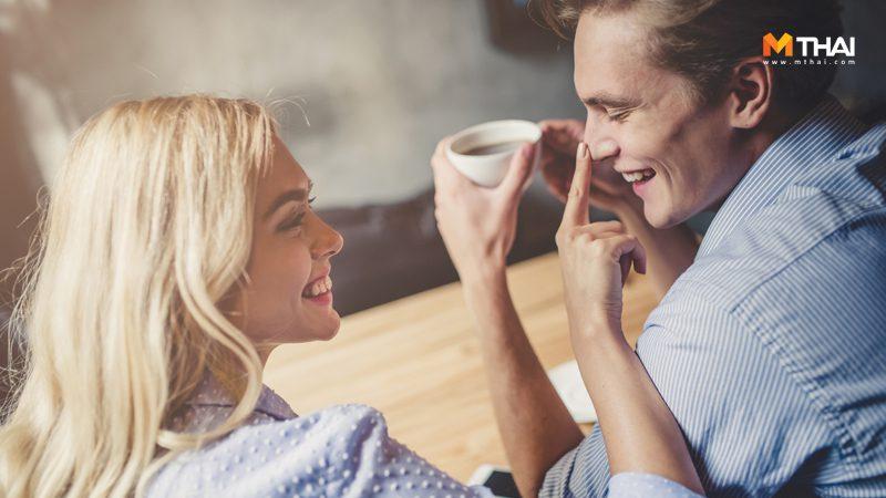 วิจัยเผย 10 คุณสมบัติหนุ่มในฝันของผู้หญิงยุคใหม่ ที่อยากเทใจให้มากที่สุด