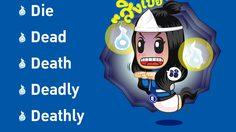 ตายอย่างไรให้ถูกต้อง Die, Dead, Death, Deadly, Deathly