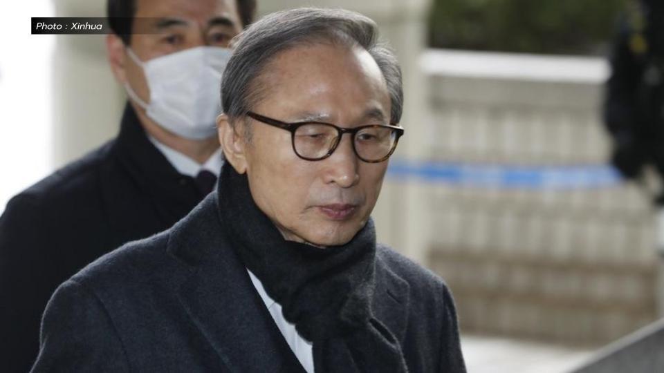 ศาลสูงสุดเกาหลีใต้ยันคำตัดสินจำคุก 17 ปี อดีตปธน. ฐานคอร์รัปชั่น
