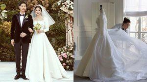 ราวกับเจ้าหญิง! ชุดแต่งงาน ซองเฮเคียว เรียบหรู เลอค่า จากแบรนด์ดิออร์ โอกูตูร์