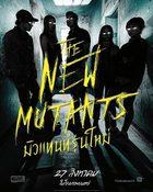 มิวแทนท์รุ่นใหม่ The New Mutants