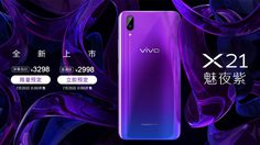 Vivo X21 มาพร้อมสีใหม่!! สีม่วง Night Purple เริ่มขาย 20 กรกฎาคมนี้