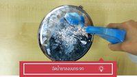 สูตรน้ำยาเช็ดกระจก ทำเองได้ง่ายๆจากของใช้ในบ้าน