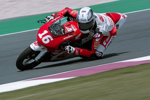 Asia Talent Cup 2021