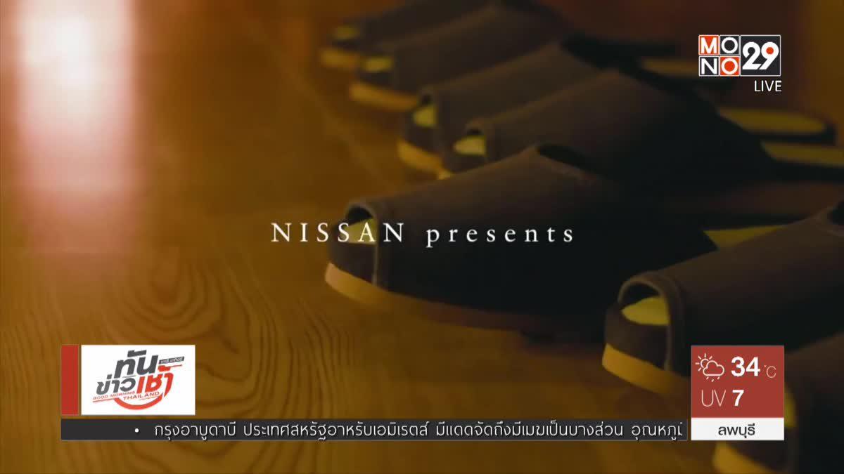 """""""นิสสัน"""" ผลิตรองเท้า """"เก็บเข้าที่เองได้"""""""