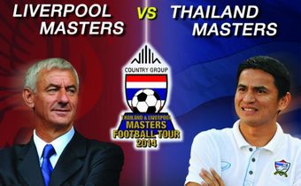 Thailand & Liverpool Masters Football Tour 2014