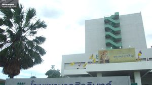 โรงพยาบาลศิครินทร์
