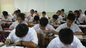 เตรียมปรับหลักสูตรการศึกษาขั้นพื้นฐาน